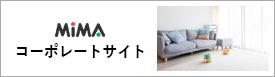 大阪府八尾市のリフォーム・新築・不動産なら株式会社MIMA